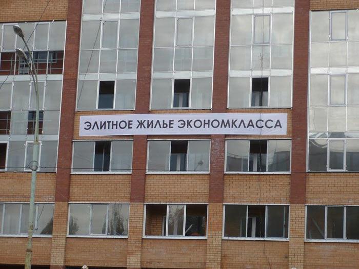 В Москве бюджетные новостройки станут дефицитом
